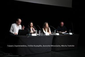 Panel 4_Tipologies sto Sigxrono Theatro